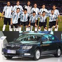 阿根廷这支马拉多纳带队,拥有梅西、阿奎罗、伊瓜因世界巨星的阿根廷队,在世界杯预选赛却一波三折,但最终还是赶上了世界杯的末班车。斯柯达昊锐:就像斯柯达昊锐一样,拥有与迈腾相同的技术和设备,但是叫好不叫座。