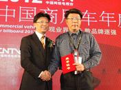 驭动力董事长吴峥为年度重卡颁奖
