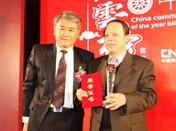 中国物流与采购联合会物流装备专业委员会主任高松为年度人物颁奖
