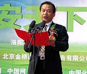 中国农业电影电视总编辑赵泽琨致辞