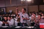 安徽创业者与致富榜样交流