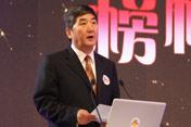 中国农业电影电视中心<br>副总编辑 詹新华