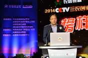 绍兴市委常委宣传部长何加顺发言