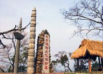 云南省西盟佤族自治县