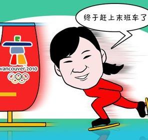 刘秋宏:队友支持感到幸福 擦干眼泪永不言弃