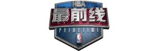 <center>NBA最前线</center><br><br>