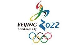 <center>北京获2022年冬奥会举办权</center>