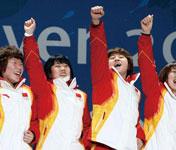 中国短道速滑队