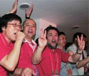 广州亚运会、亚残会开闭幕式导演团队