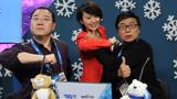 第十期:韩乔生英达全球独家解说女冰铜牌战