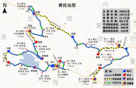 <center>2012环湖赛路线图</center>
