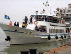 2001年2月6日 50多年来首艘大陆客轮直航台湾