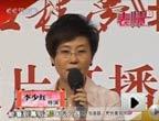 《红楼梦》纪录片展现幕后故事 导演李少红现场洒泪