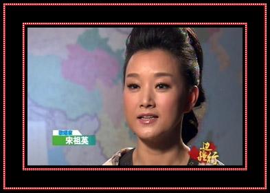 采访演唱者:宋祖英