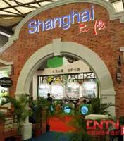 上海展示区