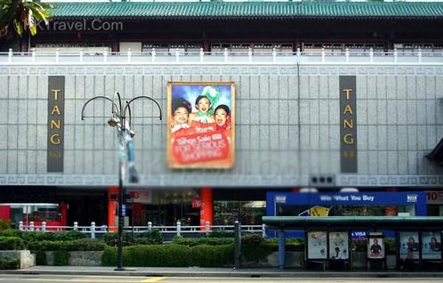 <b><font size=3>宝岛台湾购物必读</font></b>