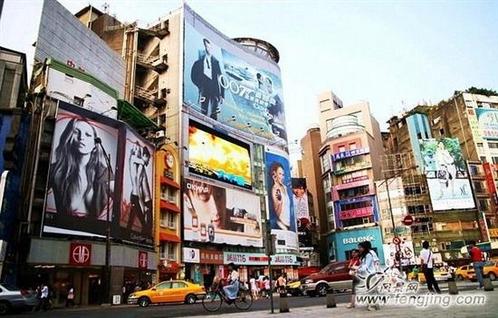 <b><font size=3>台北娱乐推荐体验地</font></b>