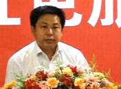 河北省旅游局副局长赵学锋讲话