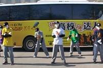 中国公安大学 郑泽凡《神的孩子都在跳舞》(B-BOX与街舞)