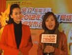 谭晶爆料2012网络春晚