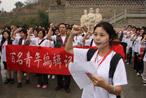 """都市之声记者陶姿璇在""""三项学习教育""""延安行活动中领誓"""