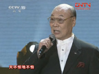 男声独唱:《我为祖国献石油》 演唱:刘秉义