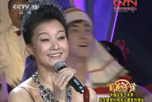 女声独唱:《爱我中华》 演唱:宋祖英
