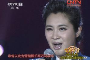 女声独唱:《永远跟党走》 演唱:刘一祯
