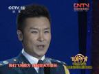 男声独唱:《人民空军忠于党》 演唱:刘和刚