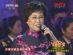 京剧《沙家浜》选段《军民鱼水情》 演唱:赵葆秀 谭正岩