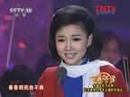 歌剧《江姐》选段《我为共产主义把青春贡献》 演唱:王莉