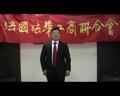 海外华人蔡足焕向祖国人民拜年