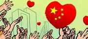 El sueño chino,mi sueño