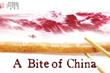 China en el paladar