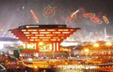 Ceremonia de Inaugura<br>-ción de la Expo