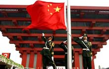 Celebración del Día del Pabellón Nacional de China
