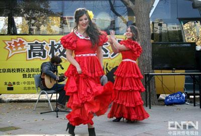 Baile de los estudiantes extranjeros