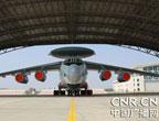"""中国空警2000预警机有5层楼高 """"大蘑菇""""战力世界领先"""