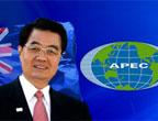 2007年APEC