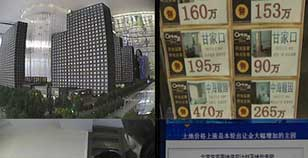 北京二手房跨入百万元时代