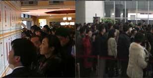 上海房荒传言四起 购房者目光投向二手房