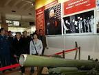 群众观看开国大典时使用的礼炮