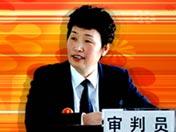 全国优秀女法官金桂兰