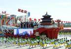 北京彩车为祖国庆生