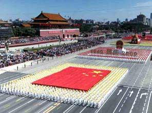 六十周年庆典:十万群众游行长安街
