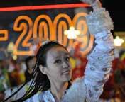 天安门国庆晚会欢乐起舞