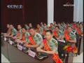 全军维和工作会议召开 国防部维和中心揭牌