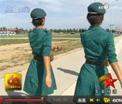 女兵领队的靓丽英姿