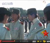三军女兵的阳光晒伤妆