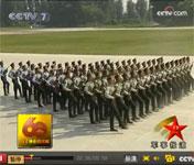 揭秘三军仪仗队训练